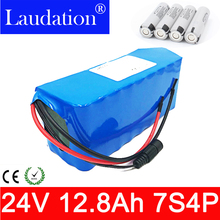 24v battery 24V 12800mAh Electric bicycle Lithium Ion Battery 29.4V 12.8Ah 15A BMS 250W 350W 18650 Battery Pack Wheelchair Motor стоимость