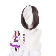 Uma musume muito derby semana especial peruca cosplay com franja trançado peruca resistente ao calor do cabelo sintético + peruca livre