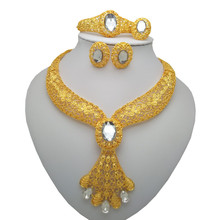 Kingdom Ma Dubai Gold color Jewelry Set Costume Design Brand Nigerian Wedding Fashion African Beads Sets