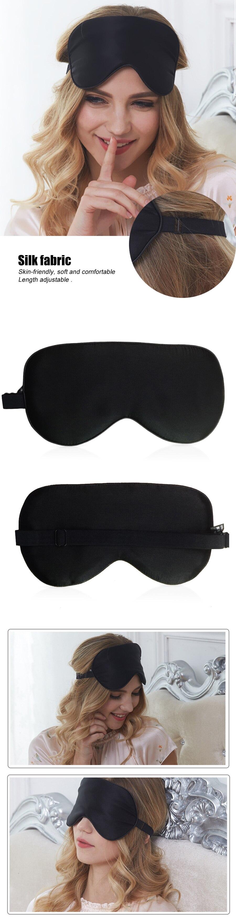1 шт сверхгладкая маска для сна из натурального шелка тутового