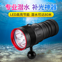 Panyz 5LED High Power Professional Powerful IP8 Diving Flashlight Underwater Waterproof Scuba Dive Torch Light Lamp use 18650