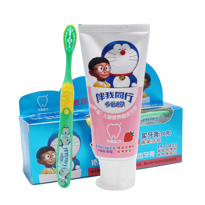 70g children nutrition toothpaste Mothproof Tooth Deep Cleaning with toothpush gift