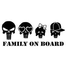 17.8CM*7.1CM Family On Board Skull Car Decal Funny Vinyl Sticker Black Silver C14-0107 аппликатор fosta f 0107