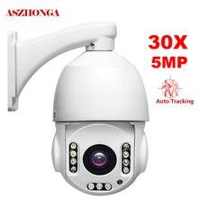 ไร้สาย 3G 4G WiFi Security กล้องกลางแจ้งติดตามอัตโนมัติ 5MP 30X Optical Zoom PTZ IP กล้องกล้องวงจรปิด HD การเฝ้าระวัง CAM