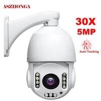 Wireless 3G 4G SIM Card Wifi Security Camera Outdoor Auto Track 5MP 30X Optical Zoom PTZ IP Camera HD CCTV Surveillance Cam