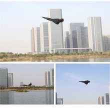 HLK-31 630mm Wingspan EPP Sea-Land-Air 3 in 1 plus Electric RC Airplane RC Aircraft RTF Blue/Black Outdoor Toys for Children
