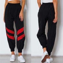 Hirigin Spring NEW Women Casual Striped High Waist Sports Pants Hip Hop Joggers Hiking Trousers cargo pants women