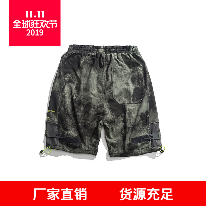 Workwear-Style Summer New Style Camouflage Casual Shorts Men's Trend American-Style Street Loose-Fit Drawstring Sports Short Sho