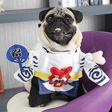 Dog Coat Pet Interesting Cosplay Costume for Dogs Puppy Funny Standing Performance