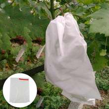 100 шт мешки для защиты винограда от птиц