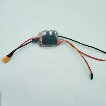 For RC Boat Car DIY modification High Voltage 3S-6S 24V Dual Way Brushed ESC Bidirectional Electronic Speed Controller