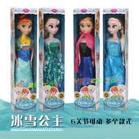 Heißer Puppen Anna Elsa Prinzessin Puppe Mädchen Spielzeug Geburtstag Geschenk 21