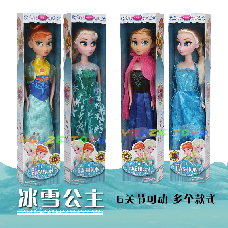 Hot Dolls Anna Elsa Princess Doll Girl Toy Birthday Gift 21