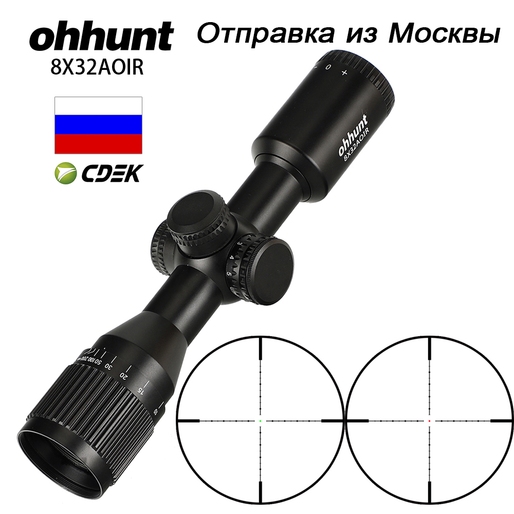 Ohhunt 8X32 AOIR Hunting Compact Riflescope Mil Dot Glass Etched Reticle Riflescope Tactical Optics Sight Turrets Reset Scope