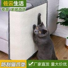 Доска для кошек sisal устройство шлифовки когтей игрушка домашних