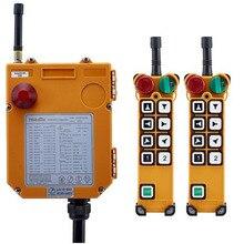 Telecrane sem fio dupla velocidade industrial controle remoto grua elétrica 2 transmissor + 1 receptor F24 8D