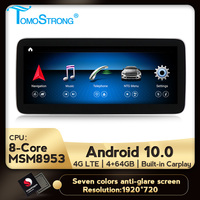 TOMOSTRONG Android10 12.5 inch built in carplay Car GPS multimedia player for Mercedes Benz A Class W176/ CLA W117/GLA X155