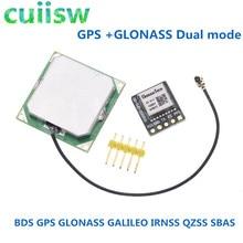 GPS modülü GT-U12 GPS GLONASS çift modlu GNSS modülü anten alıcısı konumlandırma modülü BDS GALILEO IRNSS QZSS SBAS 1.8-3.6V