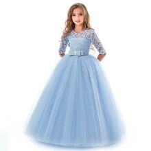 サマーガールズプリンセスドレス十代の子供ロングイブニングパーティーウェディングため 8 9 10 12 14 年 40