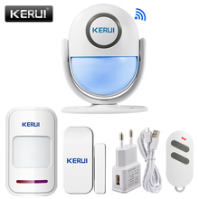 KERUI sistema de alarma de movimiento WP7, inalámbrico, PIR, destello de luz LED, Sensor infrarrojo, 120dB