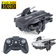 Foldable Mini Drone With RC Quadrocopter Camera HD Quad-Counter High Hold Helicopter Headless Mode Kids Toys