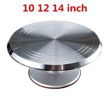 Подставка для торта, инструмент для выпечки, 10, 12, 14 дюймов, крепится кремовый стол для торта, поворотный стол, вращающаяся настольная подставка, подставка для украшения стола