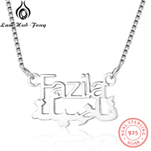 Customized Arabic Name Necklace 925 Sterling Silver Personalized Double Name Necklaces for Women Fine Jewelry (Lam Hub Fong) цена