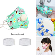 3PCS Kids Non-Disposable Cartoon Breathable N95 Masks Baby Goggles Anti-Dust PM2.5 Non Woven Masks Washable Respirator