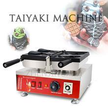 Автомат для выпечки пирожков в форме рыбы 220v/110v вафельница