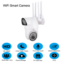 New Home Surveillance Secure Night Vision Camer 2MP Outdoor Outside Wifi Camera 1080P HD Waterproof Two Way Audio IP Camera