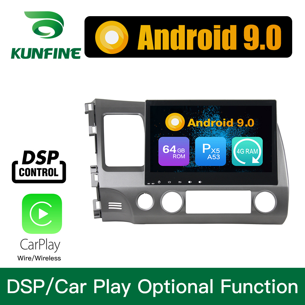 LD Android 9 Octa Core 4GB RAM 64GB ROM Auto DVD GPS Navigation Multimedia Player Auto <font><b>Stereo</b></font> für <font><b>HONDA</b></font> <font><b>CIVIC</b></font> 2006 2007 <font><b>2008</b></font> 2009 image