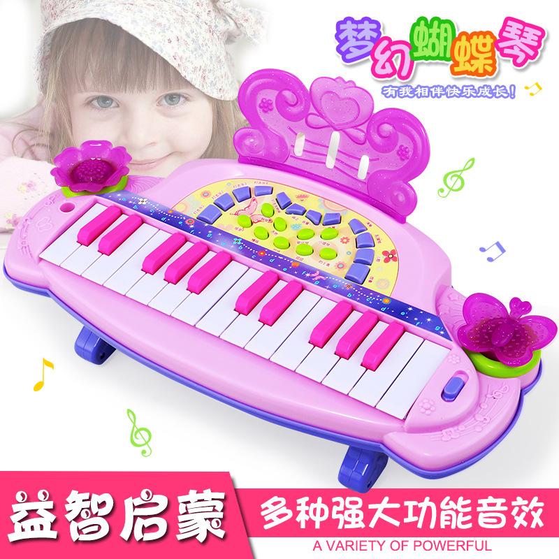 Children Multi-functional Cartoon Electronic Keyboard Music Story Educational Toy GIRL'S And BOY'S 2-3-4-5-6 Birthday Gift
