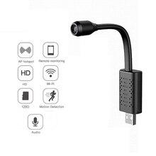 Mini Wifi Cam Bewegingsdetectie Dv Camera Ondersteuning Verborgen Tf U11 Mini Camera HD1080P Video Recorder Digitale Cam Micro Camcorder