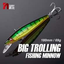 Noeby Троллинг на маленькую рыбешку рыболовная приманка 180