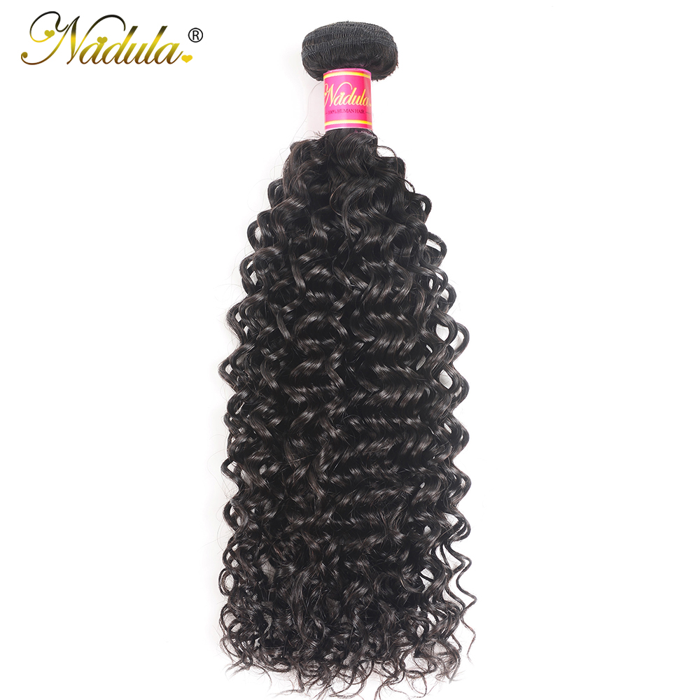 Nadula Hair  Curly Hair  Bundles 8-26inch Can be mixed  Hair 100%  Natural Color Can Be Dyed 1
