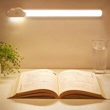 5V USB LED Wall Lamp Desk Light Makeup Mirror Light Bulb Vanity Dimmable Dressing Table Mirror Lamp Closet Wardrobe Night Light