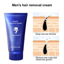 New Sale 60g Men Facial Beard Hair Removal Underarms Arms Legs Chest Body Hair Removal Creams Relieve Skin Discomfort TSLM2