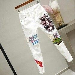 Женские белые джинсовые штаны с рисунком граффити и цветочным принтом, растягивающиеся джинсы в винтажном стиле, обтягивающие капри