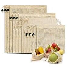 Многоразовые хозяйственные сумки, 12-Set Многоразовые продукты сумки органический хлопок моющиеся пластиковые-Бесплатные сумки без отходов хозяйственные сетчатые сумки для