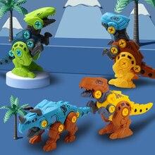 Combination Dinosaur Building Blocks Velociraptor Tyrannosaurus Triceratops Acanthosaurus Toy Nut Disassembly Toys for Children