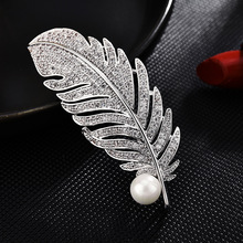 Brooches for women Fashion Jewelry cc brooch hijab pins gifts for women Feather Pins Brooch dress coat Accessories enamel pins brooches for women hijab pins fashion jewelry cc brooch gifts for women high end wedding brooch dress accessories enamel pins