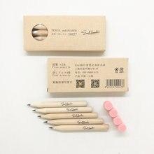 Fromthenon путешественника латунь карандаша Замена пять карандашей и четыре ластики в пакеты аксессуар в режиме ожидания милые школьные принад...