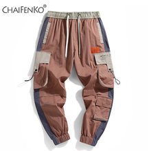 Мужские брюки карго chaifenko спортивные в стиле хип хоп уличная
