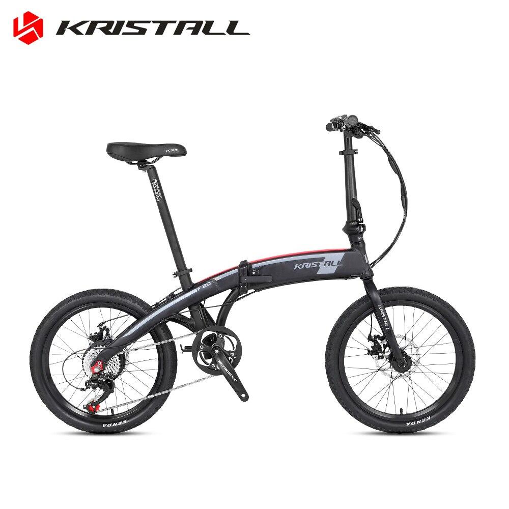 Neue ankunft 20 zoll leichte falten elektrische fahrrad lg 36v 10a bürstenlosen moto 250w faltbare e bike fahrrad