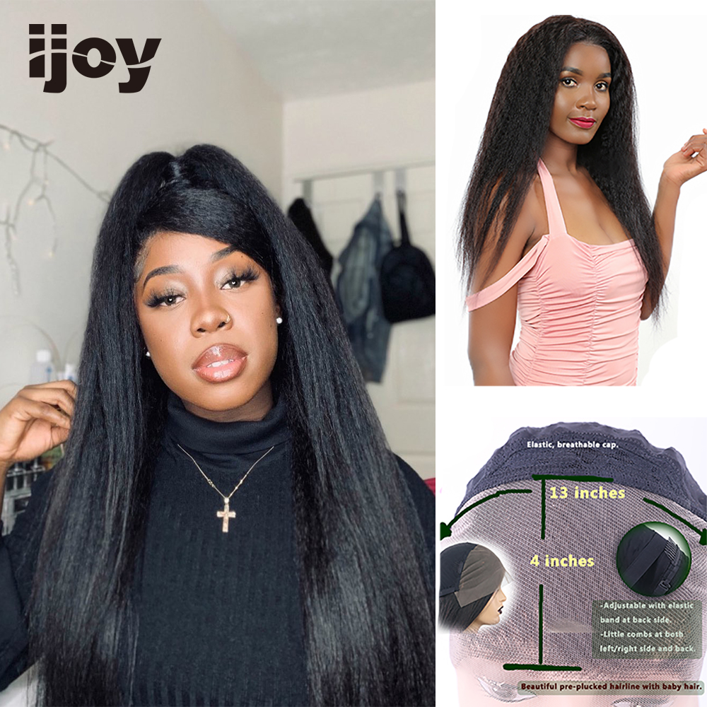 Kinky Straight Lace Front Wigs 13*4 Human Hair Kinky Straight Wig Brazilian Hair Non-Remy Natural Hair Wig Black 16-26inch IJOY