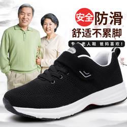 Willy Wonka/Обувь для мам; сезон осень-зима; удобная спортивная обувь для ходьбы для пожилых людей; Новинка 2019 года; обувь для пожилых людей
