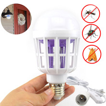 2-Modes Insect-Anti-Mosquito-Repeller Lamp Led-Bulb Fly Killing Home-Night-Light Indoor