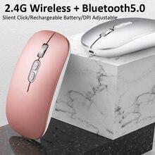 Компьютерная мышь bluetooth 50 + 24 ghz Беспроводная Двухрежимная