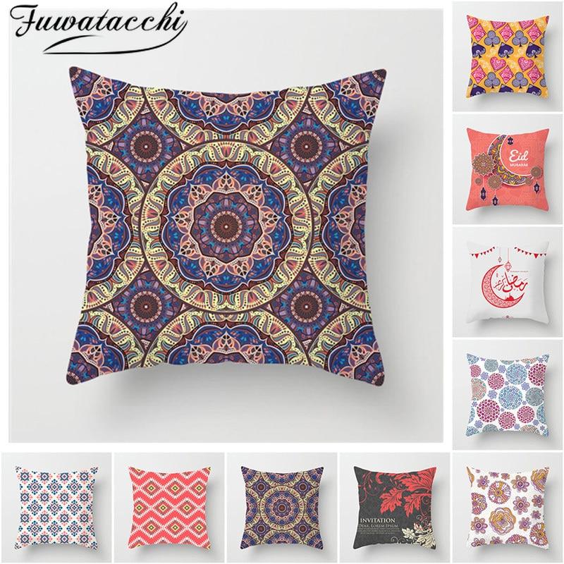 Чехол на подушку Fuwatacchi с разноцветными цветами, восемь схем, льняной Чехол на подушку, чехол для декоративной подушки Чехол на подушку