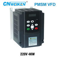 Permanent Magnet Synchronous Driver 4kw 220v frequency converter 3 phase frequency inverter for motor speed controller VFD